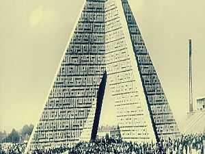 أسرار «النصب التذكاري» يكشفها صاحب التصميم: «السادات سألني إزاي نفذته؟»