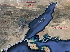 الجريدة الرسمية تنشر القرار الجمهوري بالموافقة على اتفاقية تعيين الحدود البحرية بين مصر والسعودية