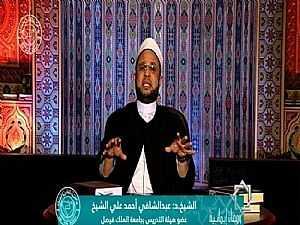 الدكتور عبدالشافى الشيخ
