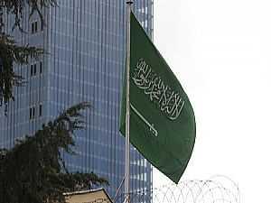 السعودية تعلن الطوارئ في مكة المكرمة