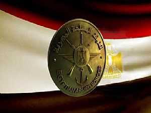 القوات المسلحة تنعي شهداء سيناء