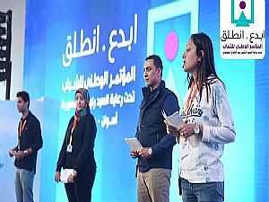 انطلاق فعاليات المؤتمر الوطنى الدوري للشباب في الإسماعيلية..