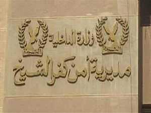 بالأسماء.. ضحايا تفجير كفر الشيخ