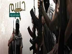 حركة حسم الإرهابية