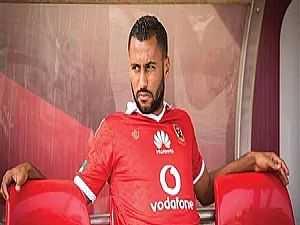 حسام عاشور لاعب النادي الأهلي