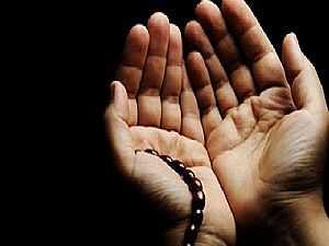 دعاء يغفر الذنوب