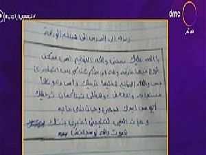 رسالة من تلميذة لـ مدرسها