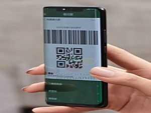 صورة الخبر: صور واقعية مسربة جديدة تستعرض لنا الشاشة المنحنية الطرفين للهاتف Huawei Mate 20 Pro