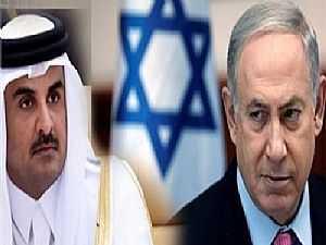 علاقة مشبوهة بين قطر وإسرائيل