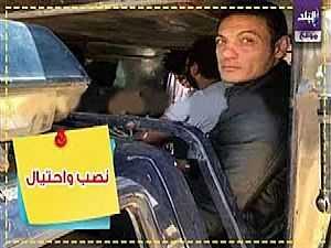 فضائح المقاول الهارب محمد علي