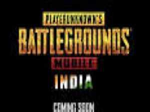 صورة الخبر: لعبة ببجي PUBG Mobile تعود للهند بنسخة جديدة قريبا