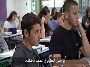 لماذا يدرس اليهود لغة العرب