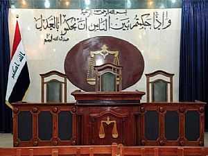 محكمة عراقية
