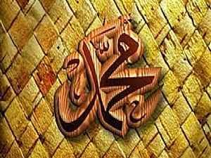ولد محمد بن عبد الله -صلى الله عليه سلم- يوم الإثنين الثاني عشر من ربيع  الأول ( 571 م )0 وهو ما يعرف بعام الفيل ، عام ثلاثة وخمسين قبل الهجرة  النبوية