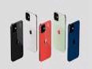 صورة الخبر: مفاجآت iPhone 13 لا تنتهي.. تسريبات تكشف ميزات خارقة
