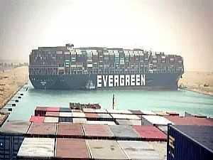 موعد مغادرة السفينة الجانحة لقناة السويس
