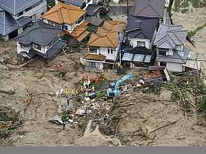 صورة الخبر: الفيضانات والانهيارات الأرضية فى اليابان