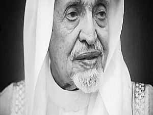 وفاة الأمير بندر آل سعود