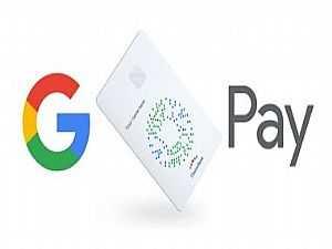 صورة الخبر: Google Pay سيسمح للمستخدمين قريبًا بإجراء مدفوعات عبر NFC