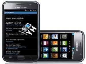 ���� �����: ������ ������� Samsung Galaxy S ���� ��� ���� ��������� 2.3.5