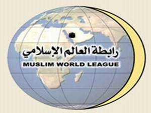 رابطة العالم الإسلامي:العدوان علي المقدسات الإسلامية.. خرق للقوانين الدولية