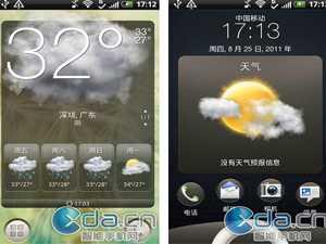 ���� �����: ����� ����� HTC Sense 3.5 ������ ������ �� �������� �������