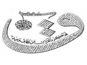 أخبـار منوعة : اسباب نزول سورة ق وسبب تسميتها بهذا الاسم