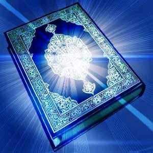 قراءة القرآن لا يصل ثوابها للميت  News_BD26C4F7-85BE-4249-8D5E-0129D1DB42B2