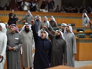 اشتباكات مجلس الأمة الكويتى