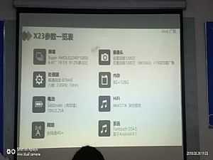 صورة الخبر: تسريب جديد يعرض لنا المواصفات التقنية الكاملة للهاتف Vivo X23 القادم من شركة Vivo