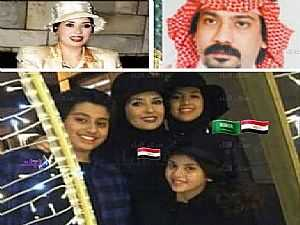 """شاهد .. الظهور الأول لـ """"جيهان نصر"""" وابنائها من الملياردير السعودي"""