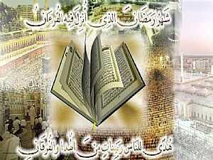 ((��� �����)) ���� ����� news-شهر-رمضان-2013062802945-1.jpg