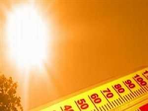 طقس الغد حار
