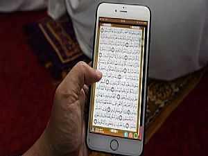 هل قراءة القرآن من الهاتف لها نفس الثواب من المصحف بوابة نورالله