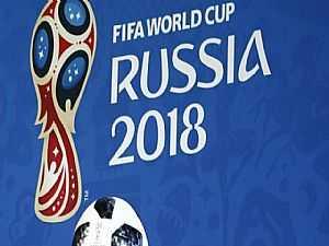 كأس العالم بروسيا 2018