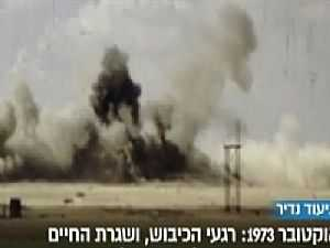 مقطع فيديو نادرا من حرب أكتوبر 1973