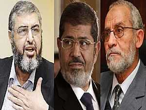ممتلكات قادة إخوان مصر