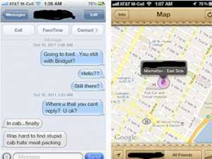 ���� �����: ��� iPhone4S ���� ������ ������� !