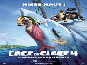 ���� �����: ����� ������ �� ���� Ice Age ����� ����� ������ ����� �� �����