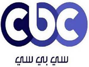 ���� �����: ���� ���� �������� ������� cbc