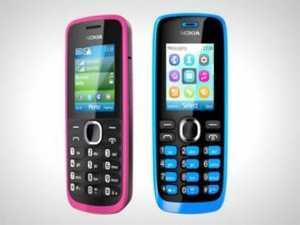 ���� �����: Nokia ���� ��� ����� ������� ������ ������ ���������