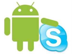 ���� �����: Skype �������� ������� ���� 17 ����� ������� �����