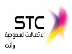 ���� �����: STC ���� ����� ��� ����
