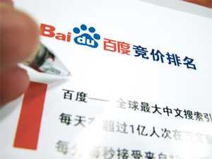 ���� �����: Baidu ���� ����� ������ ��� ��������