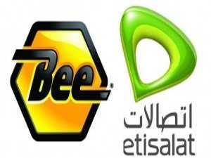 ���� �����: ������� ��� � Bee ������ ����� ������� �������� ����� �����