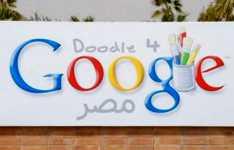 ���� �����: ���� ����� ��� �� ��� ������� ������ ���� Google ������ ������ ���� Google