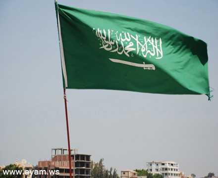 صور  السعودية  News_F8C169BB-3958-4C0F-A12F-7E882C3B0F70